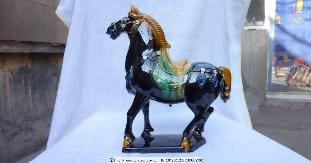 骏马 马 陶瓷 唐三彩 雕塑 泥塑 动物 瓷塑 彩塑 工艺品 传统文化
