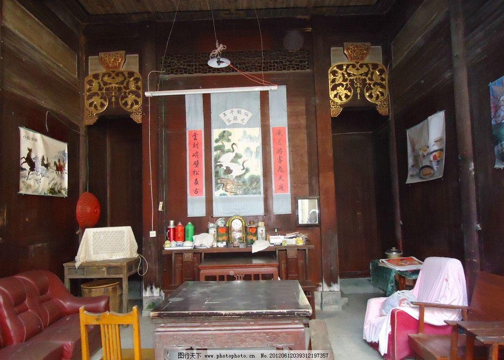 古代建筑 古代 建筑 旅游 风扇 木头 书画 婺源 摄影 室内摄影 建筑