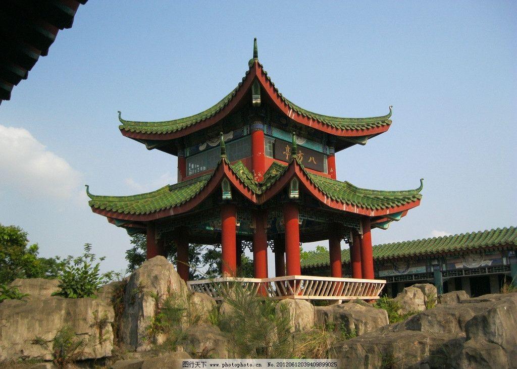 海瑞墓八方亭 海瑞墓 八方亭 海口 海南 建筑艺术 古代建筑 古代园林