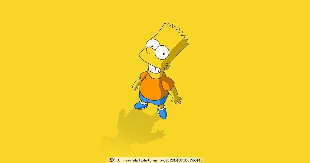 巴特·辛普森 可爱 卡通人物 动漫 动漫人物 动漫动画 设计 72dpi