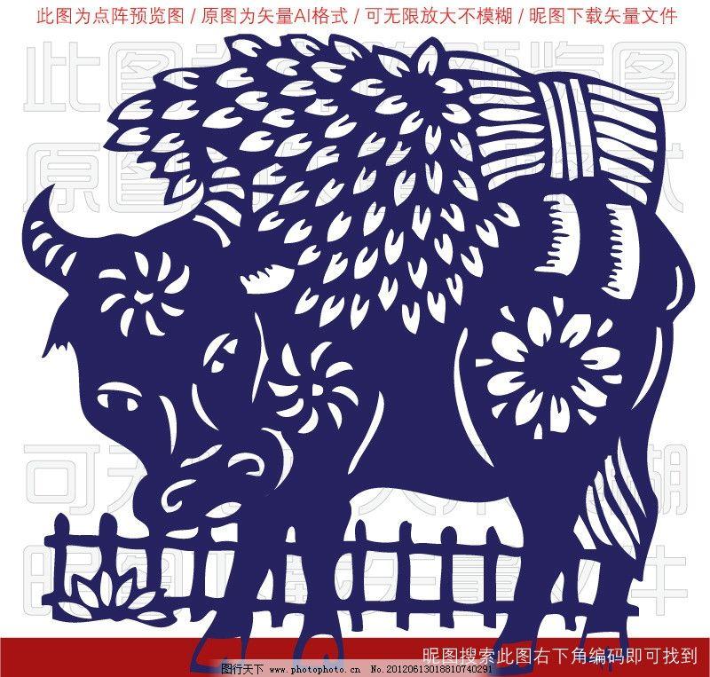 十二生肖动物剪纸 牛图片