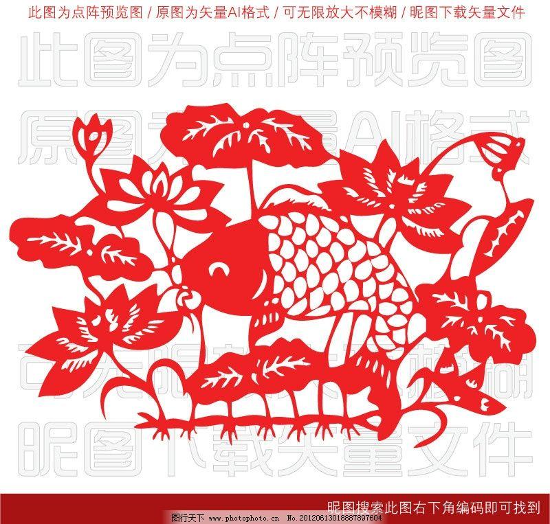 中国剪纸图片