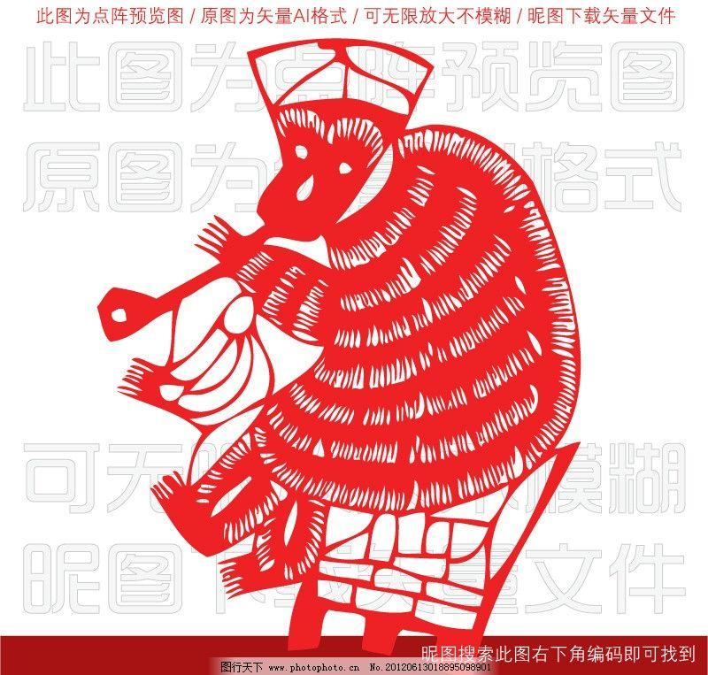 猴子坐板凳 猴子坐着 椅子 猴 猴子 申侯 民族风 民族 动物剪纸 剪纸