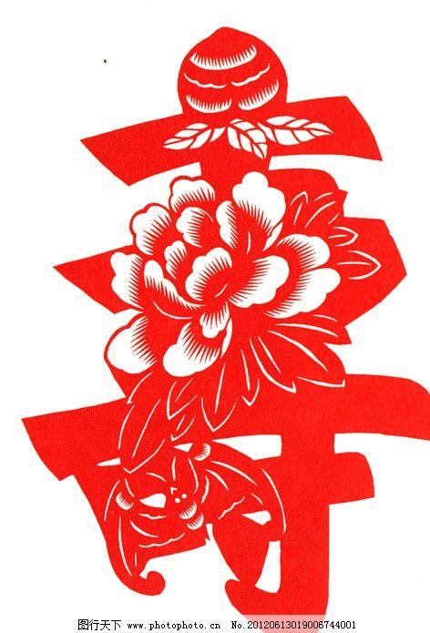 五五花瓣剪纸步骤