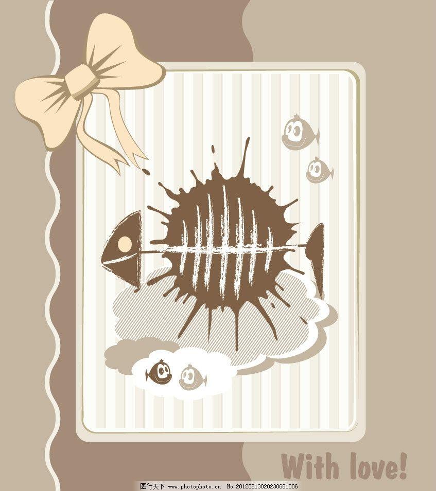可爱小鱼 墨迹鱼骨头图片