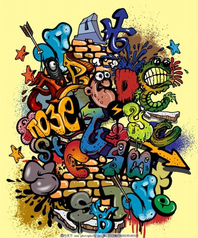 涂鸦卡通动物表情图片