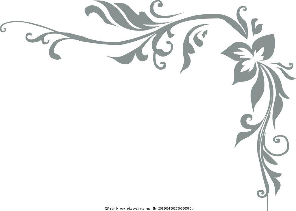 手绘好看的边框简笔画
