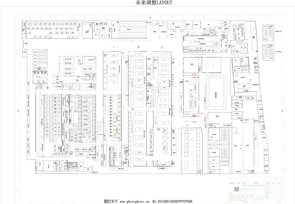 厂房平面图图片