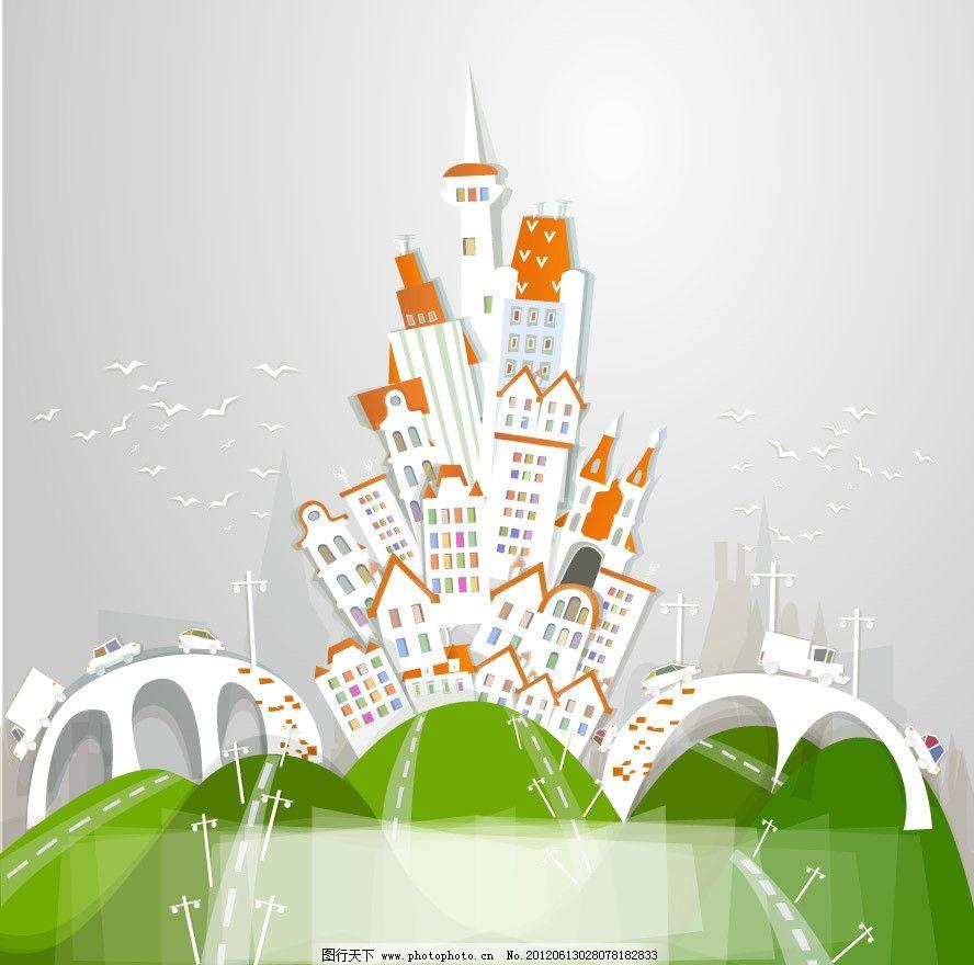 动漫手绘城市建筑