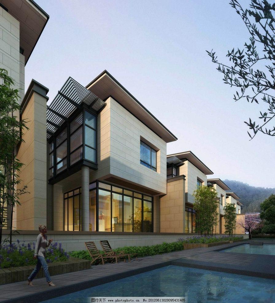 现代别墅 唯美建筑 水池 躺椅 住宅楼 建筑设计 环境设计 设计 72dpi