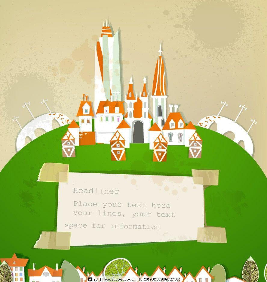 卡通绿色城市建筑风景图片