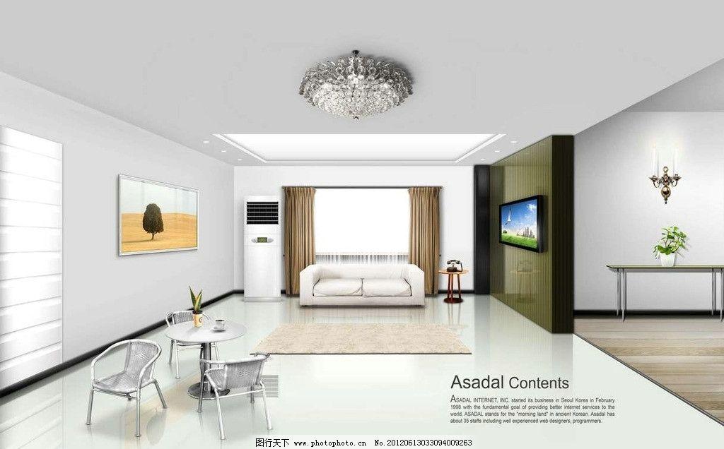 房屋居室设计图片
