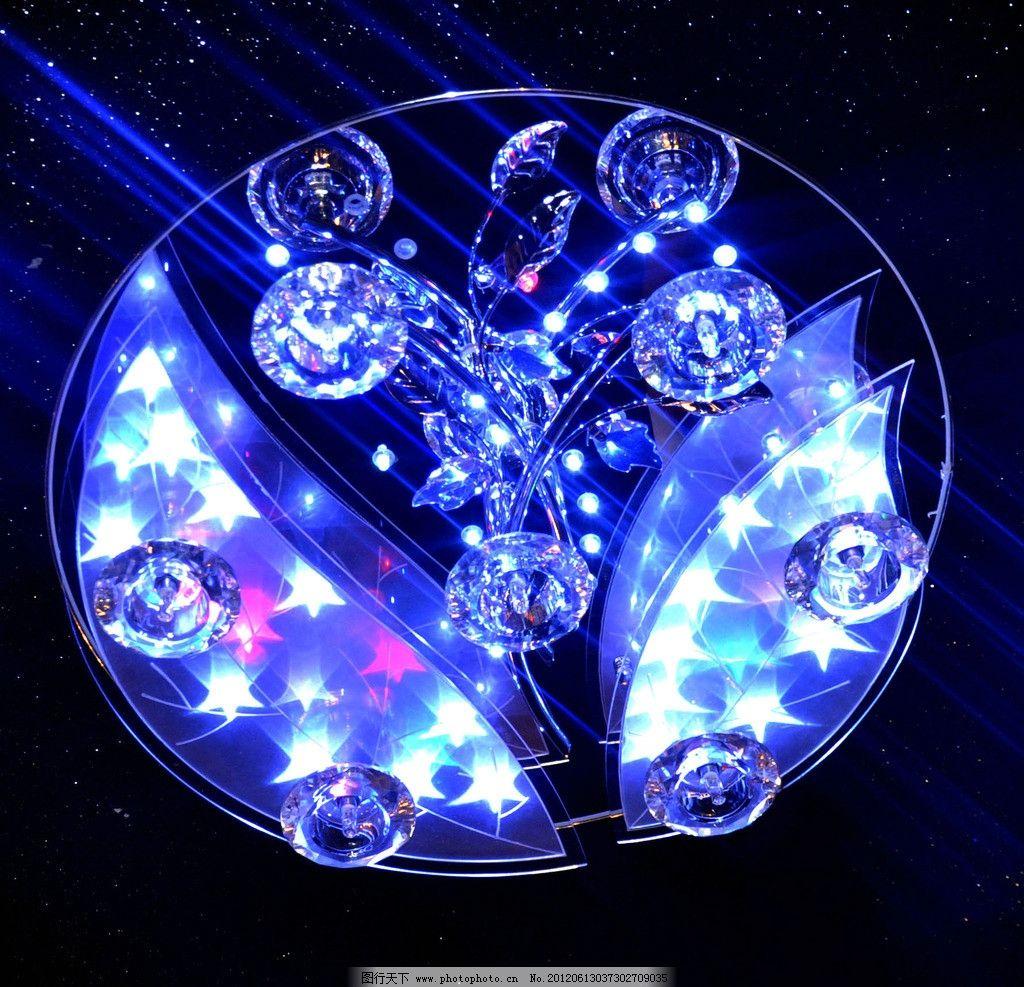 led现代灯具图片图片