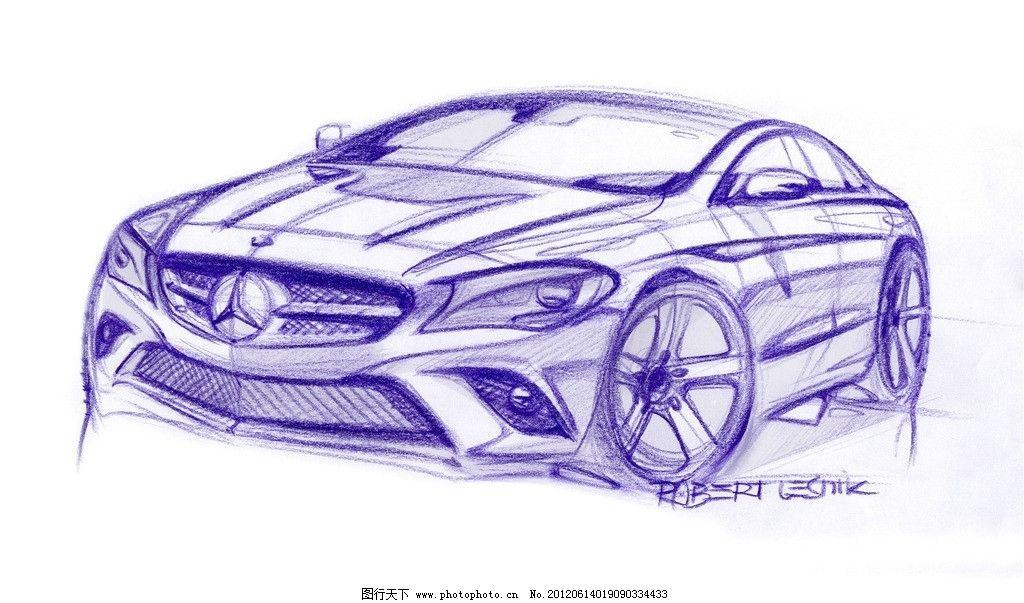 手绘汽车框架图片