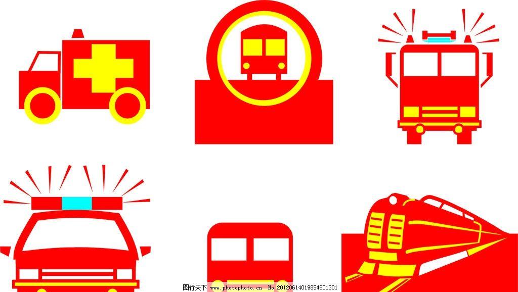 消防车失量图 标识标志图标 矢量