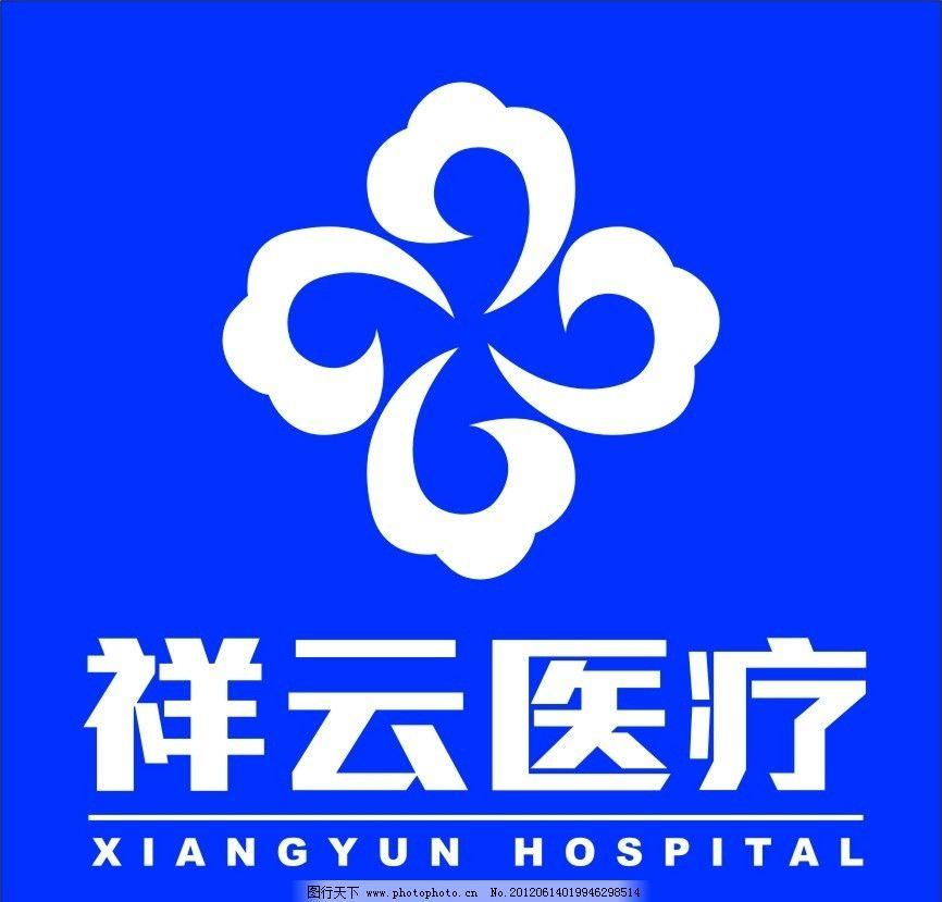 祥云医疗集团logo图片