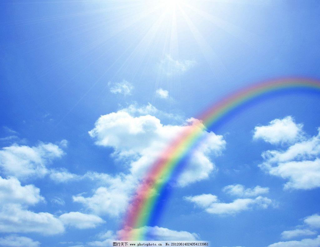 qq头像彩虹自然风光