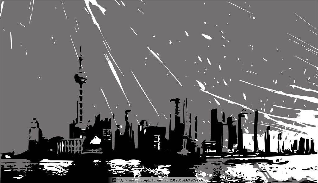 矢量上海建筑剪影 上海 建筑剪影矢量素材 建筑 插画 黑白画 剪影