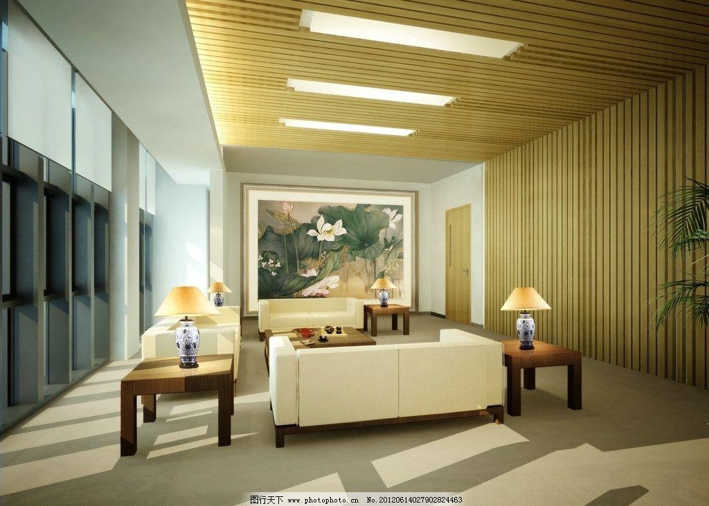 會客室 辦公建筑 室內設計 接待室 沙發 桌子 臺燈 環境設計 設計 72