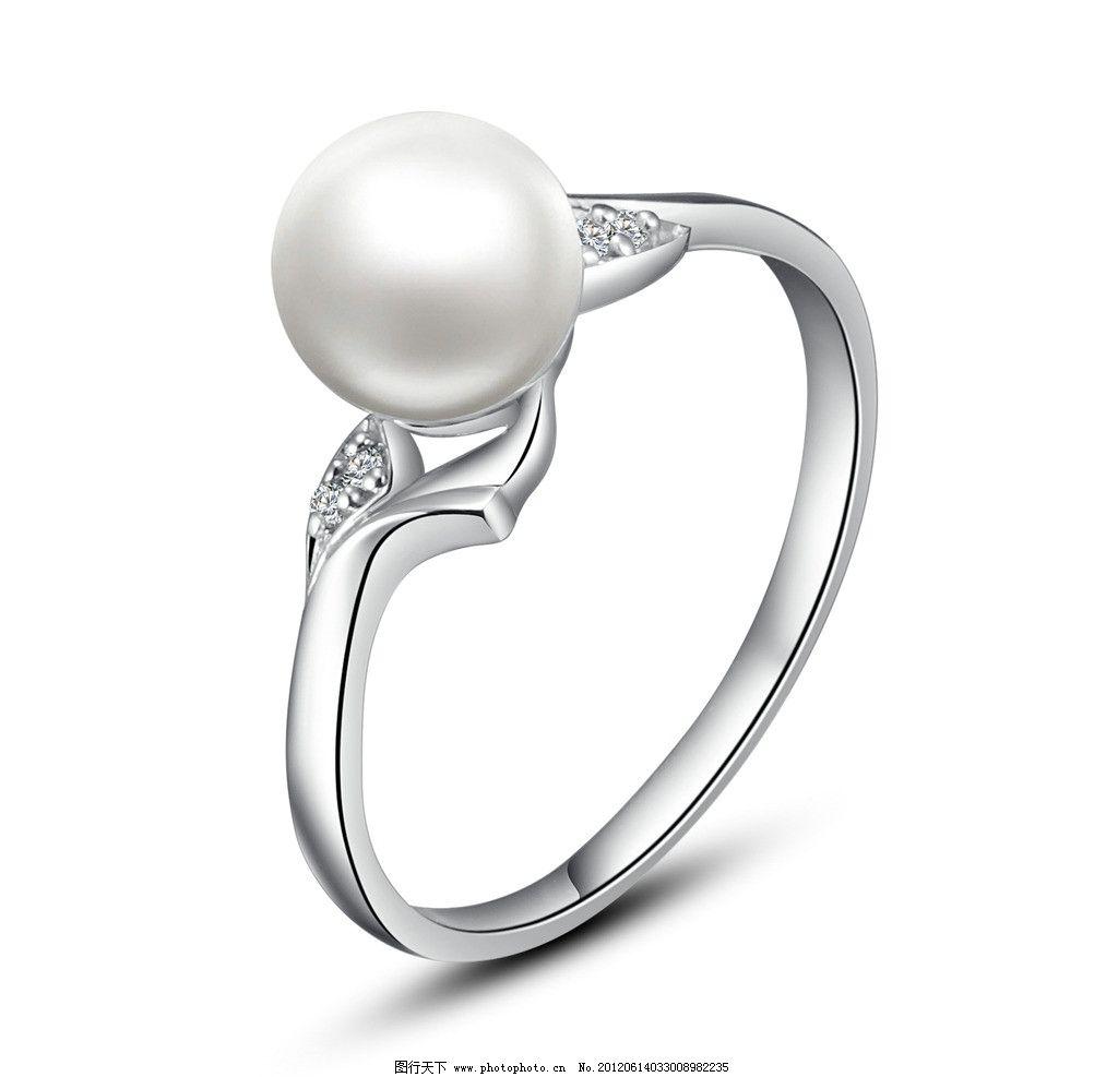 珠宝首饰 戒指 珍珠 源文件