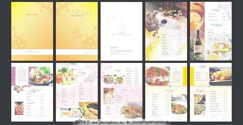 cdr 菜单菜谱 菜谱 餐单 餐牌设计 餐厅菜谱 炖品 剁椒鱼头 广告设计
