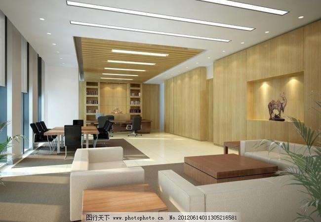 72dpi jpg 办公室 环境设计 沙发 设计 室内设计 桌子 领导办公室