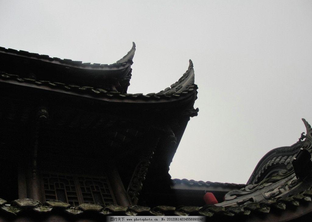 古建筑 建筑 古色 剪影 房字 阴天 风景图集锦 国内旅游 旅游摄影