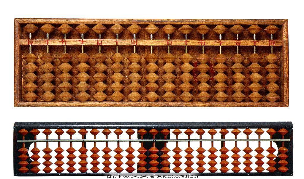 算盘 珠算 木质算盘 古代计算器 旧时生活素材 生活素材 生活百科
