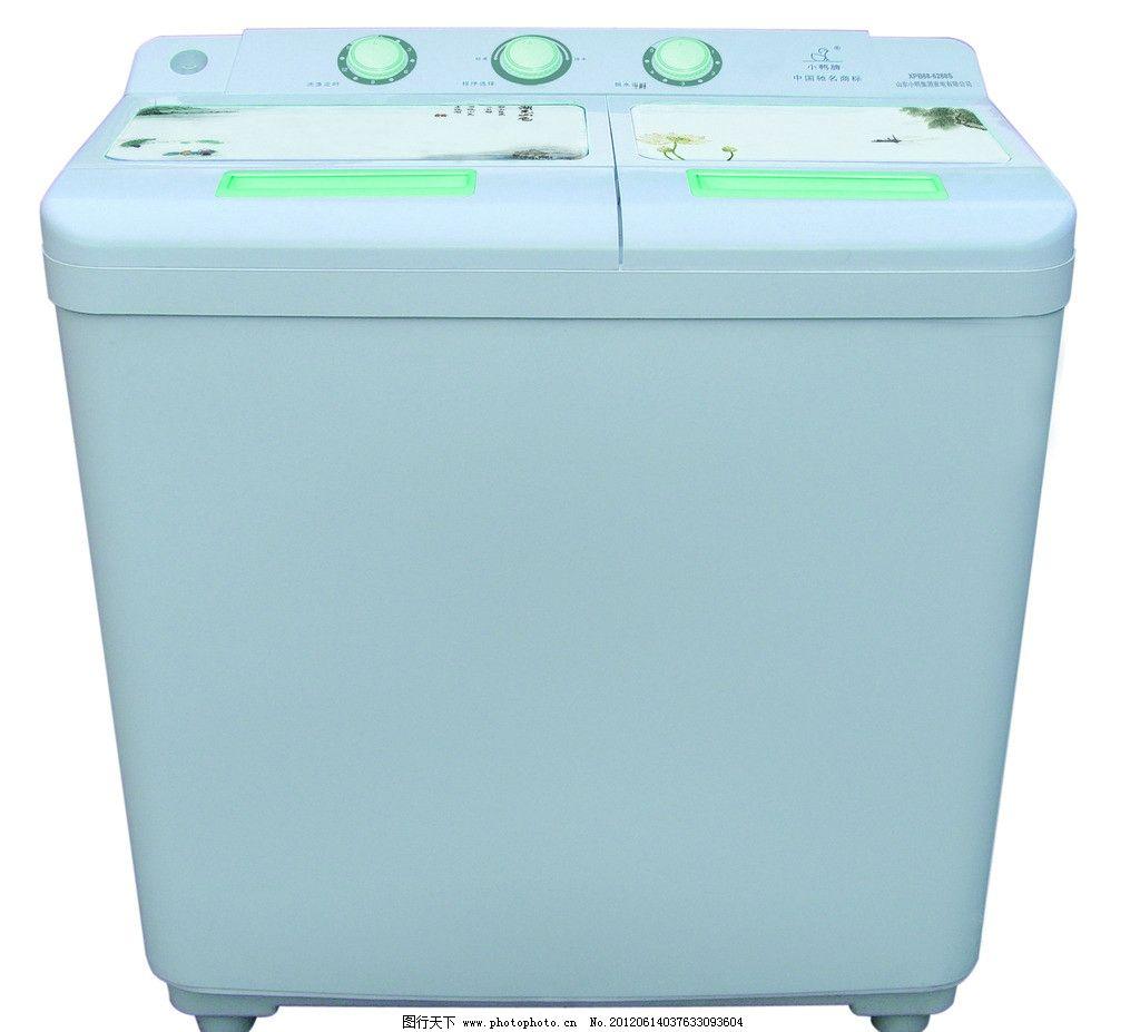 洗衣机 双桶洗衣机 小鸭洗衣机 数码家电 生活百科 摄影 96dpi jpg