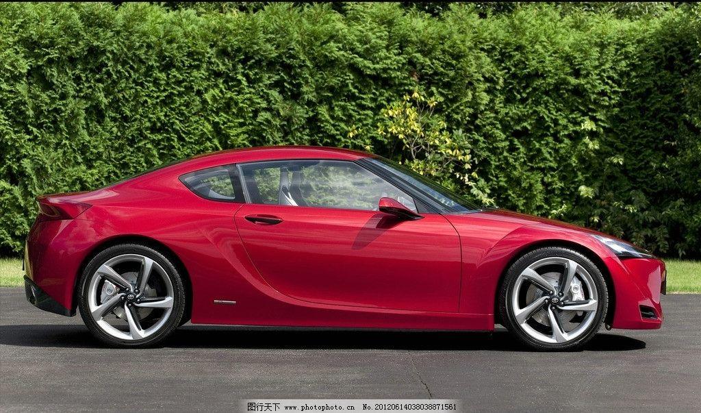 豪华型炫酷汽车图片