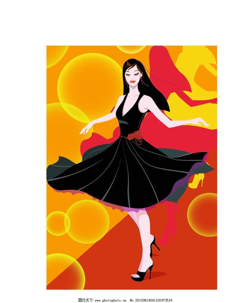 长裙 时尚 美女 背景 高跟鞋 黑色连衣裙 时尚美女 妇女女性 矢量人物