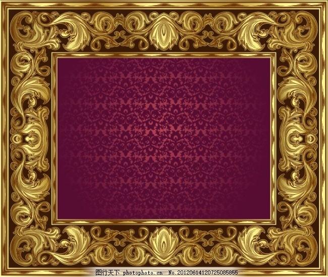 矢量华丽边框花纹装饰素材 花纹边框 简朴边框 欧式边框 花纹装饰