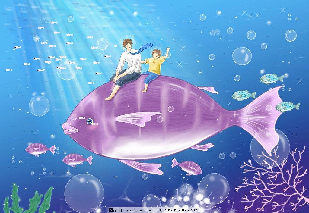 海底世界背景图片