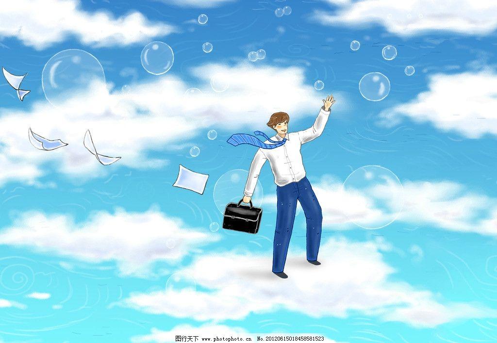 蓝天背景 卡通画 梦想 动漫 云朵 蓝天 男人 泡泡 风景漫画 动漫动画
