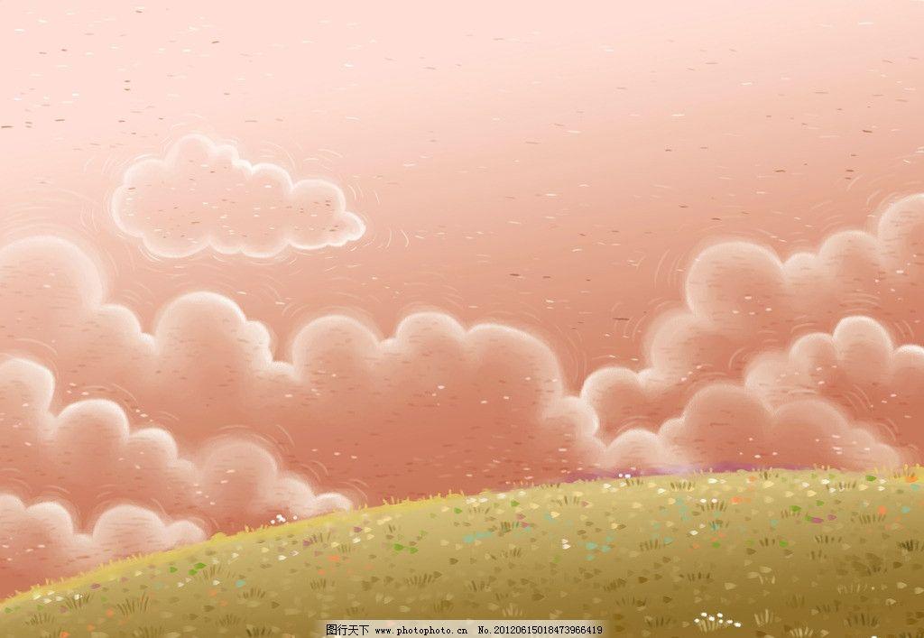天空漫画 卡通画 梦想 动漫 背景 云朵 草地 风景漫画 动漫动画 设计