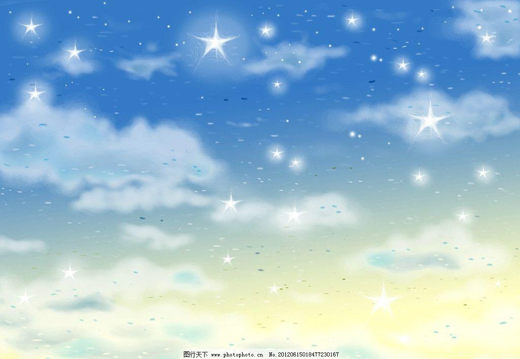天空漫画 卡通画 梦想 动漫 背景 云朵 星星 星空 风景漫画 动漫动画