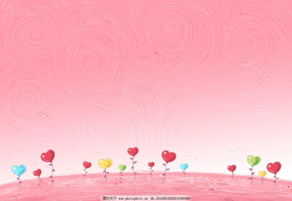 卡通画背景图片 卡通画 梦想 动漫 背景 爱心 背景底纹 底纹边框 设计