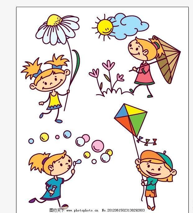 放风筝手绘海报