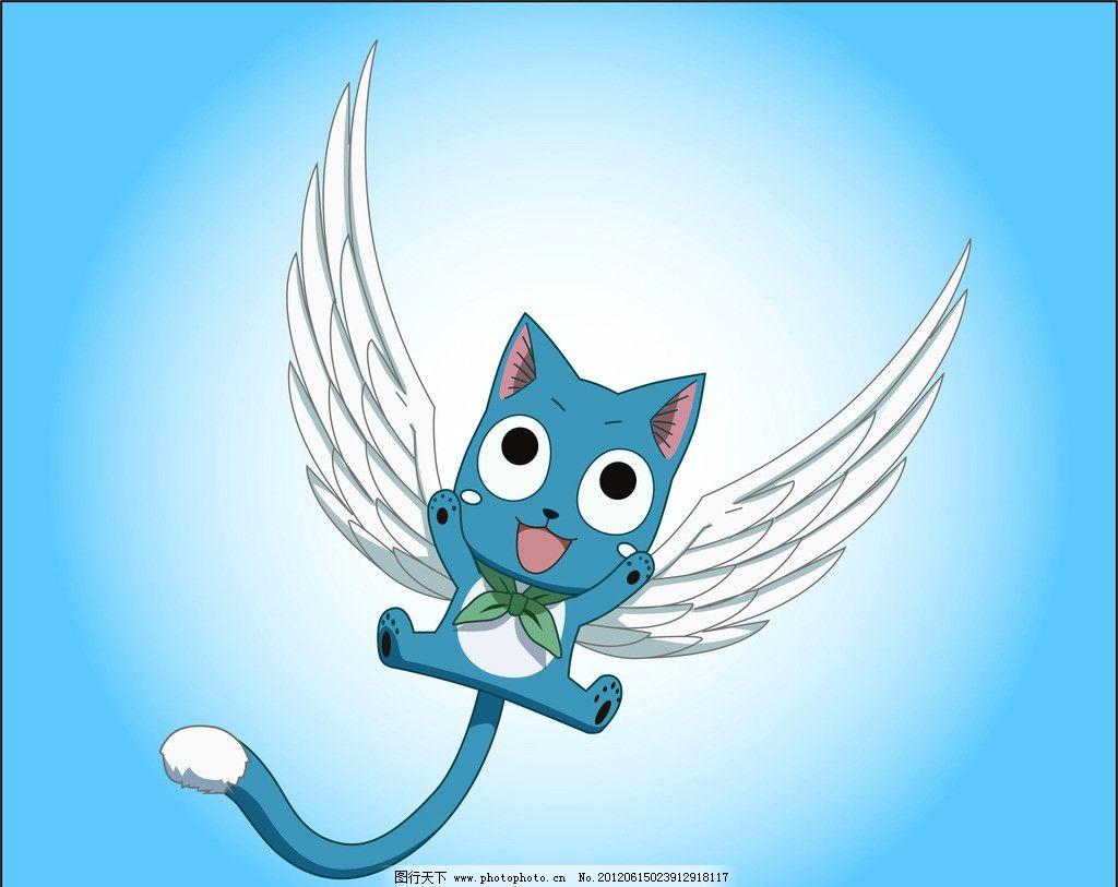 妖精的尾巴 小猫