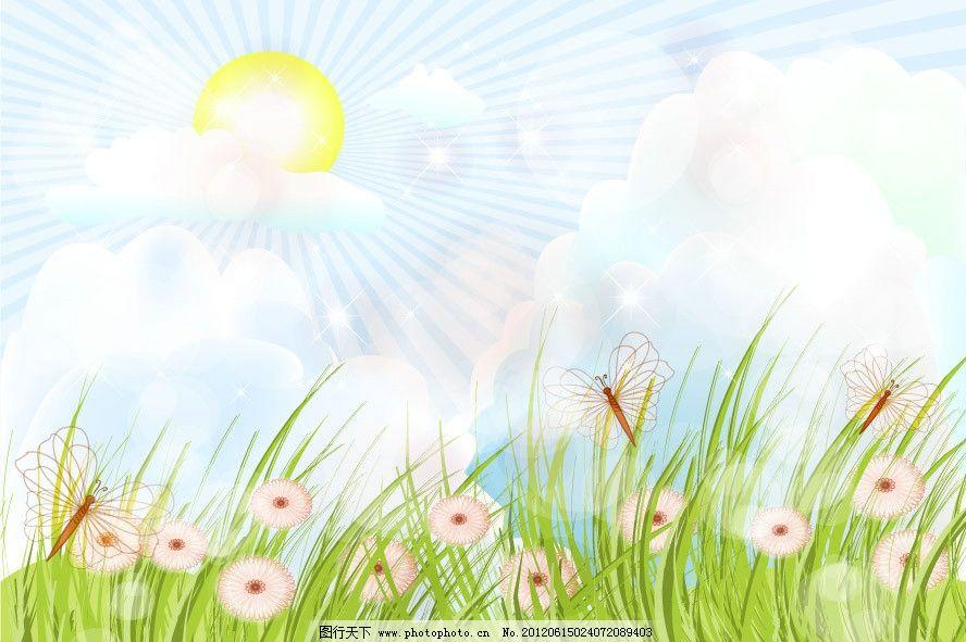 春天的太阳简谱