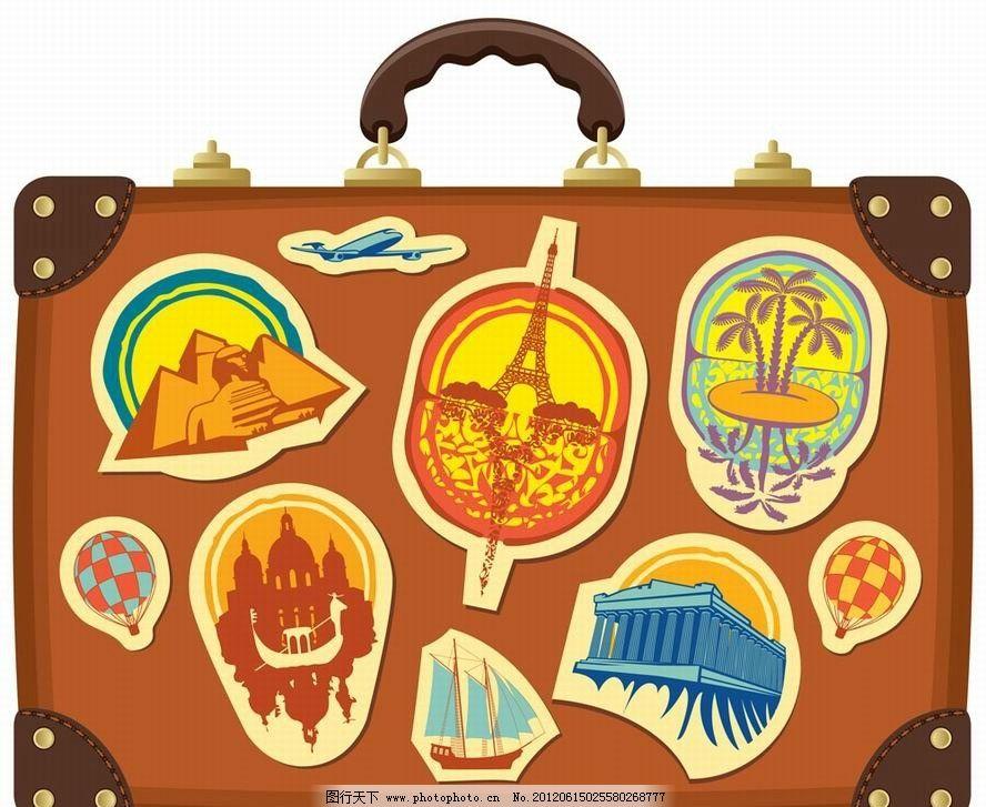 手绘旅行箱图片