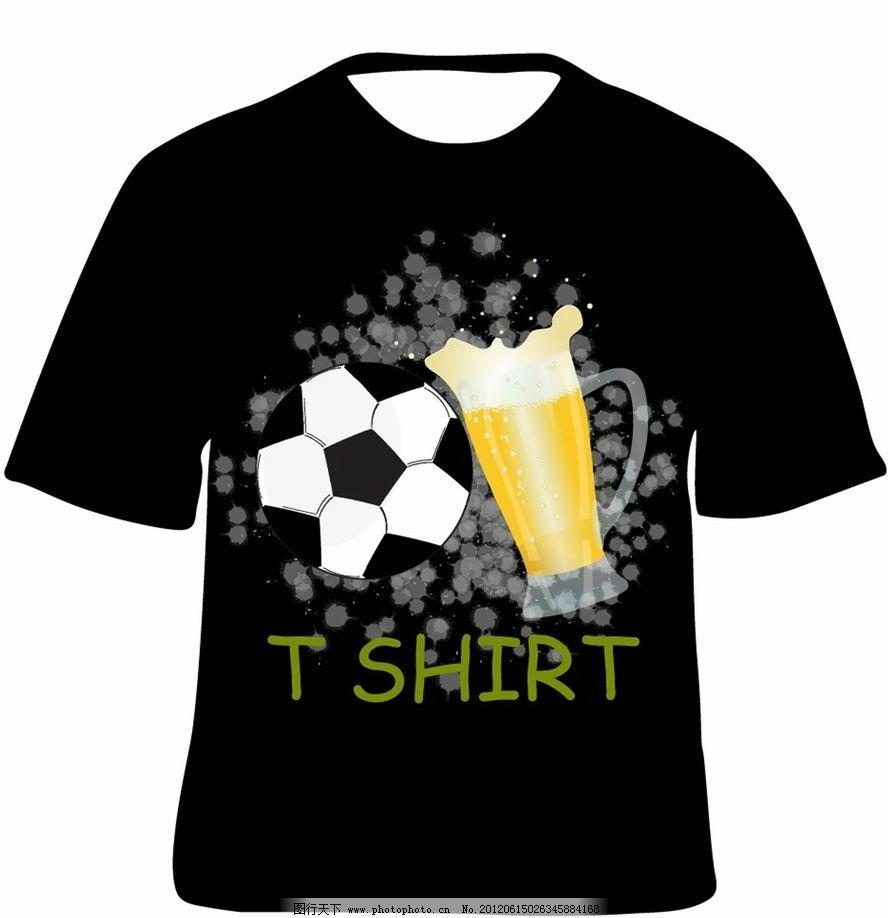 啤酒足球t恤 啤酒 足球 t恤 手绘 矢量 t恤主题 其他 生活百科 eps