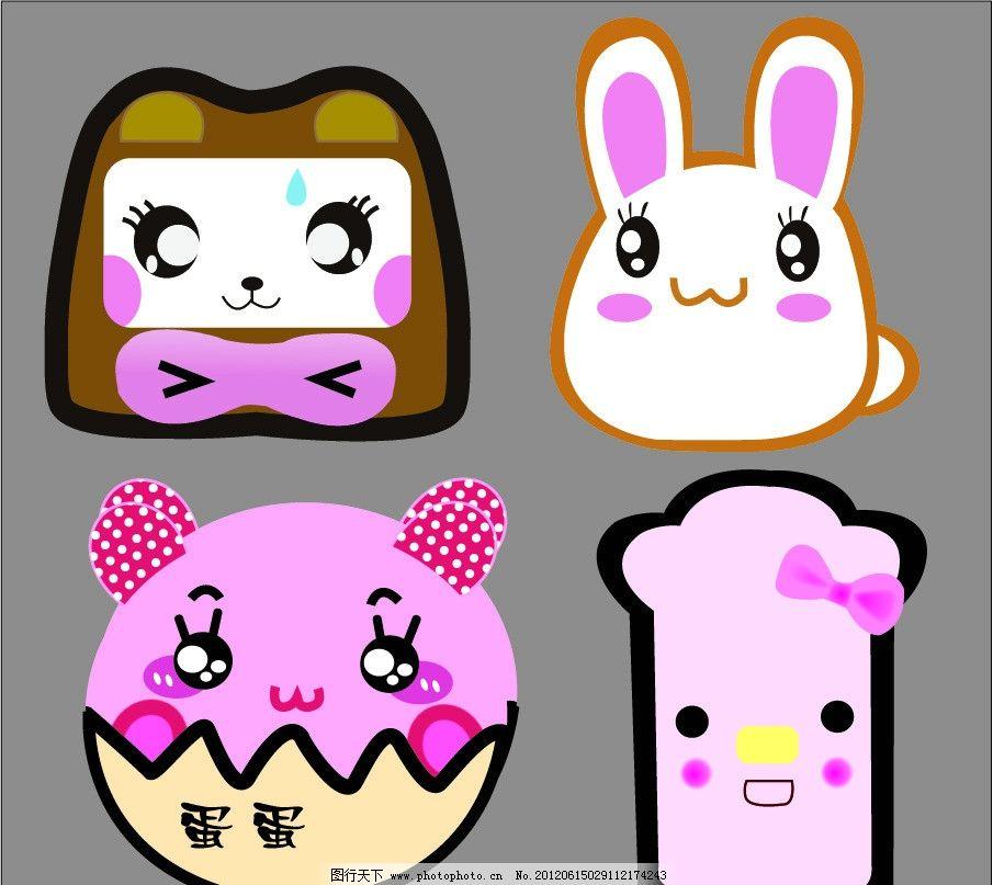 可爱卡通造型 矢量卡通造型兔 蛋蛋兔 蝴蝶结 包装设计 广告设计 矢量