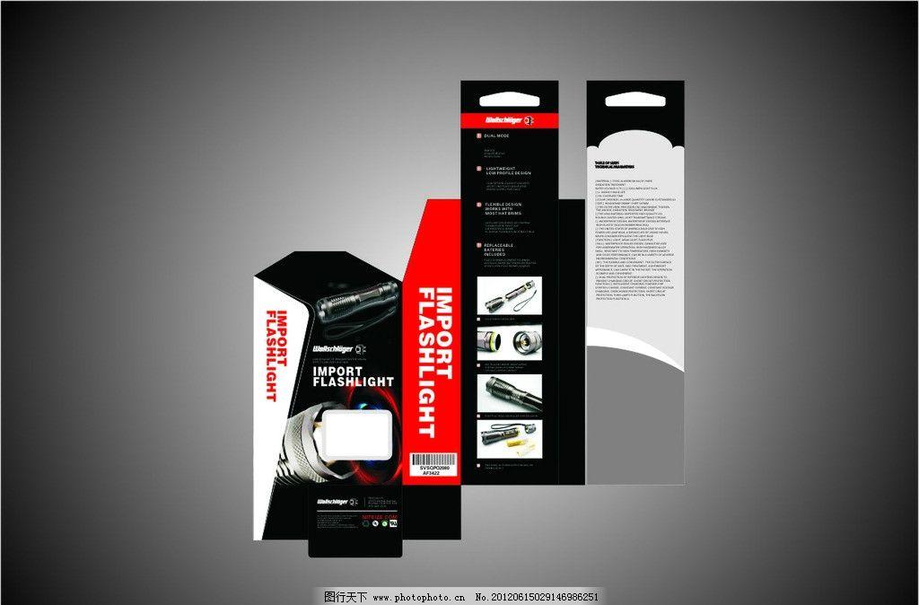 手电筒包装设计 手电筒 欧式 黑红色调 包装设计 广告设计 矢量 cdr
