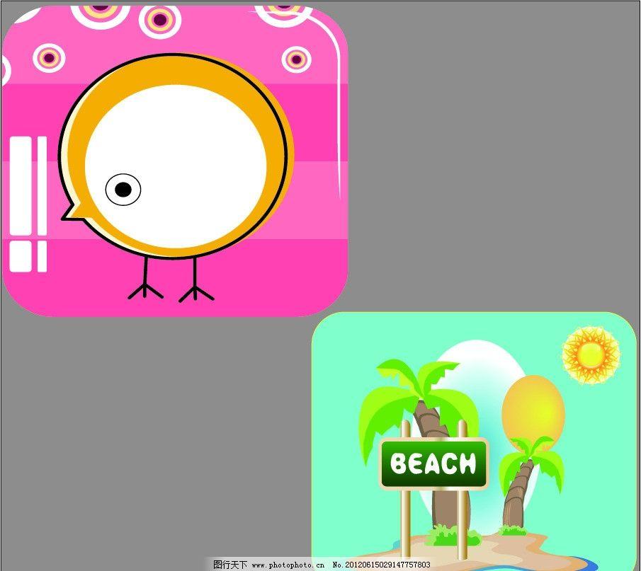 卡通鼠标垫 矢量可爱卡通小鸡 椰子树 夏日海边风情 包装设计 广告