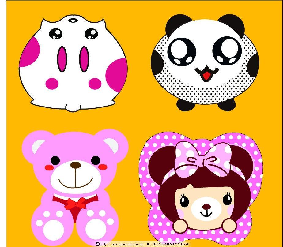 卡通造型 矢量卡通动物造型 女孩 轻松熊 熊猫 蝴蝶结 包装设计 广告