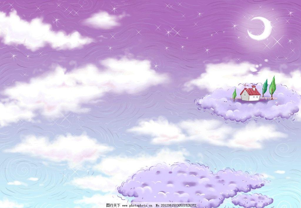 空中城市 卡通画 梦想 动漫 月亮 云朵 星星 房屋 风景漫画 动漫动画