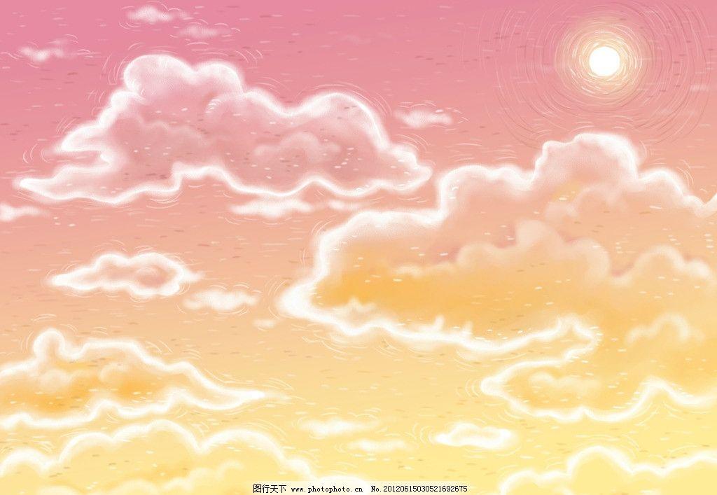 天空 卡通画 梦想 动漫 背景 云朵 太阳 风景漫画 动漫动画 设计 350