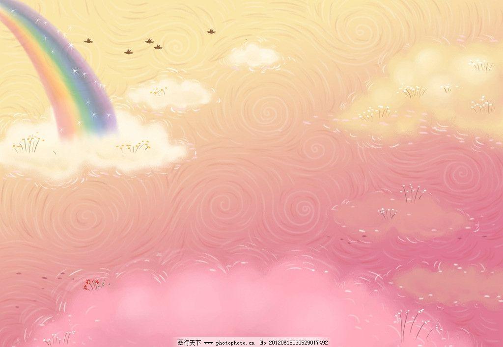 彩虹背景漫画图 卡通画 梦想 动漫 彩虹 云朵 风景漫画 动漫动画 设计