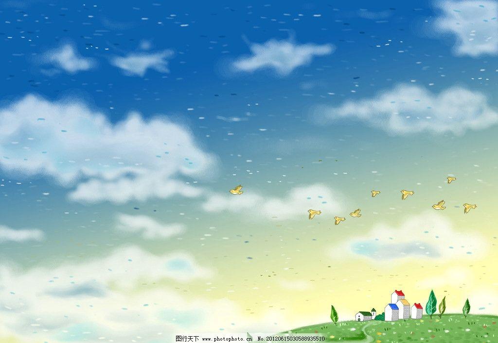 春天风景 卡通画 梦想
